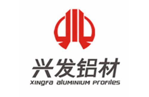 广东兴发铝业集团公司