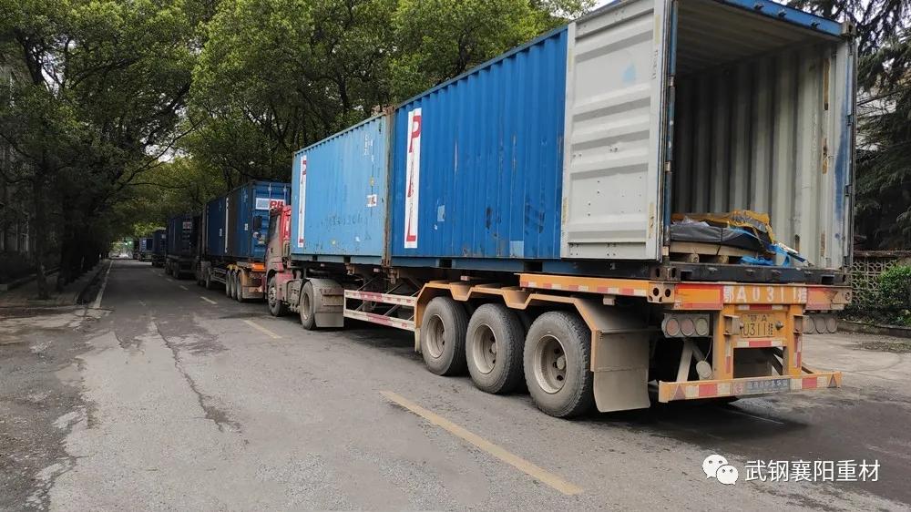 700多吨铸铁冷却壁发往巴西