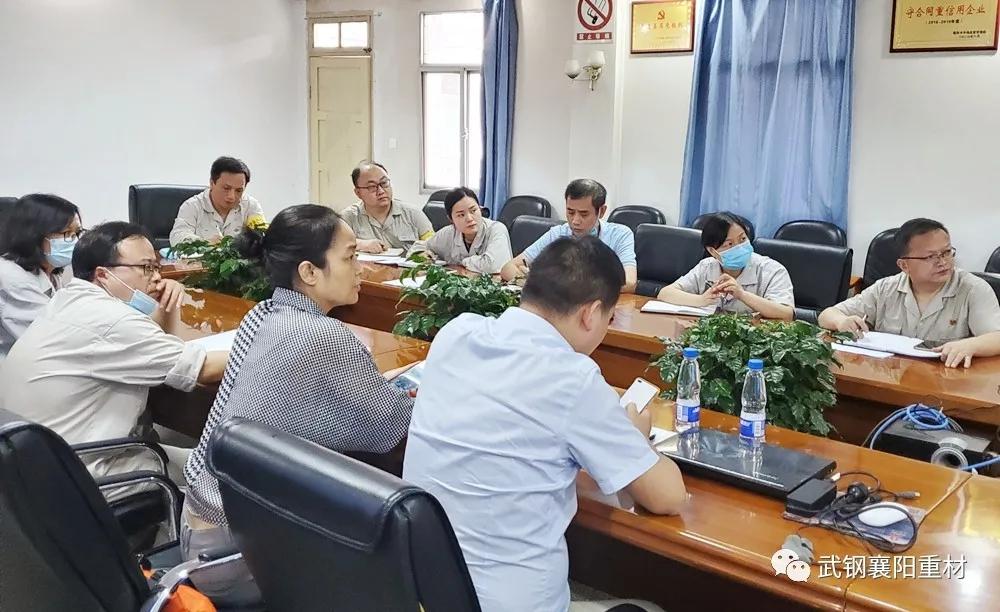 betway登陆网址betway88必威官网召开了协力管理变革专题会议